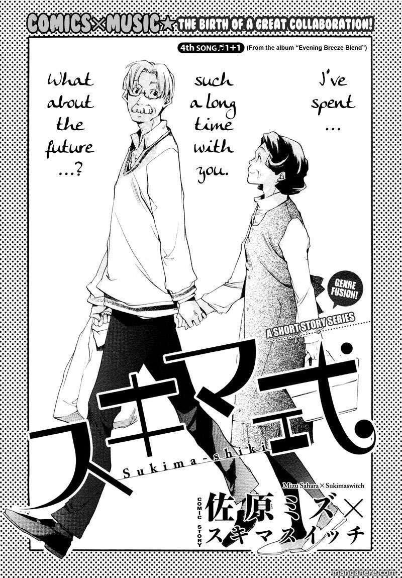Sukima Shiki 4 Page 2