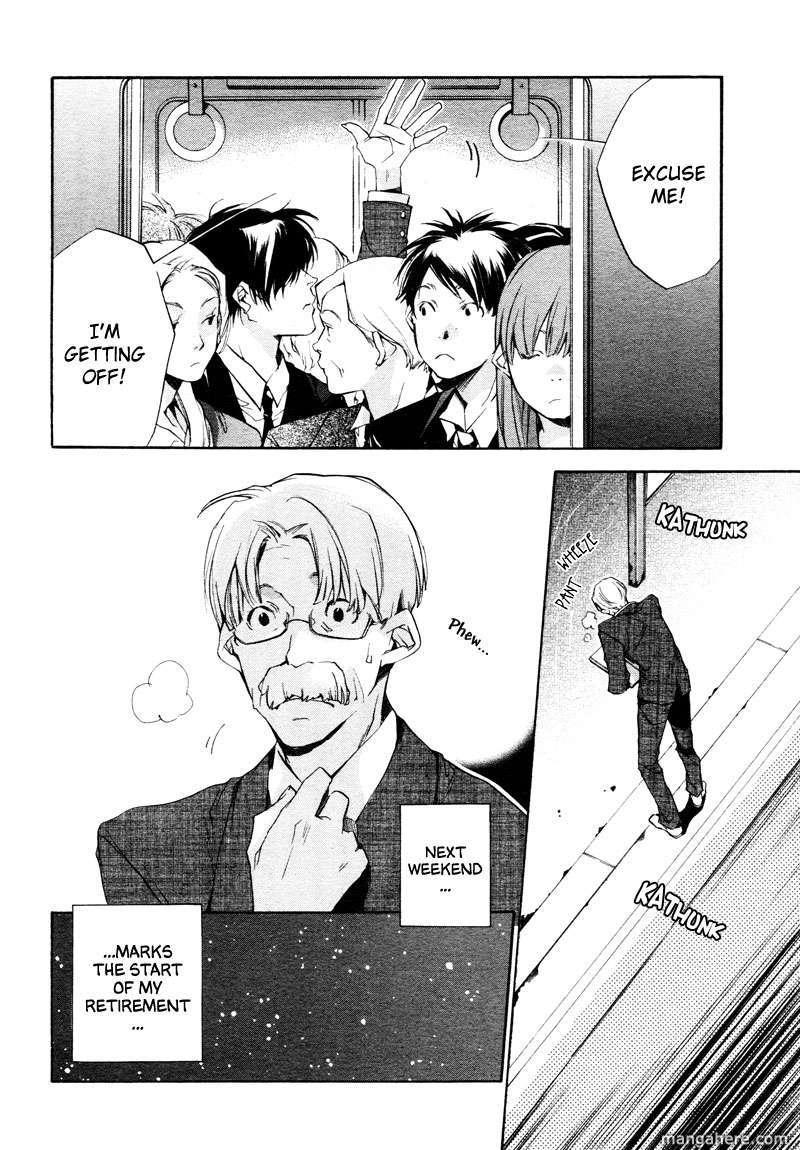 Sukima Shiki 4 Page 3
