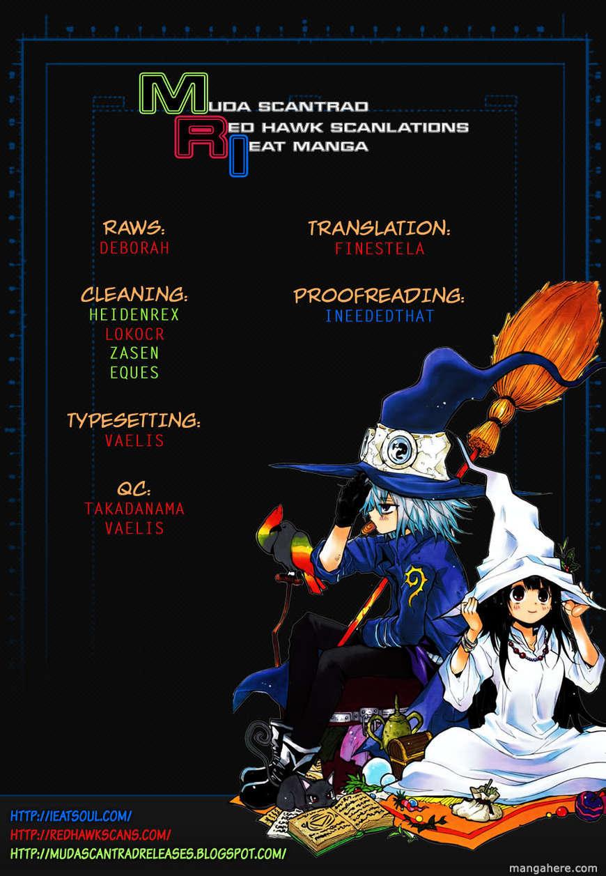 Magico (IWAMOTO Naoki) 4 Page 1