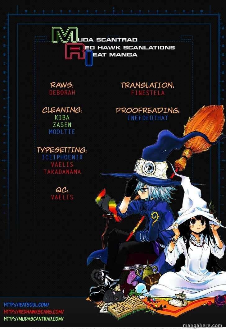 Magico (IWAMOTO Naoki) 6 Page 1
