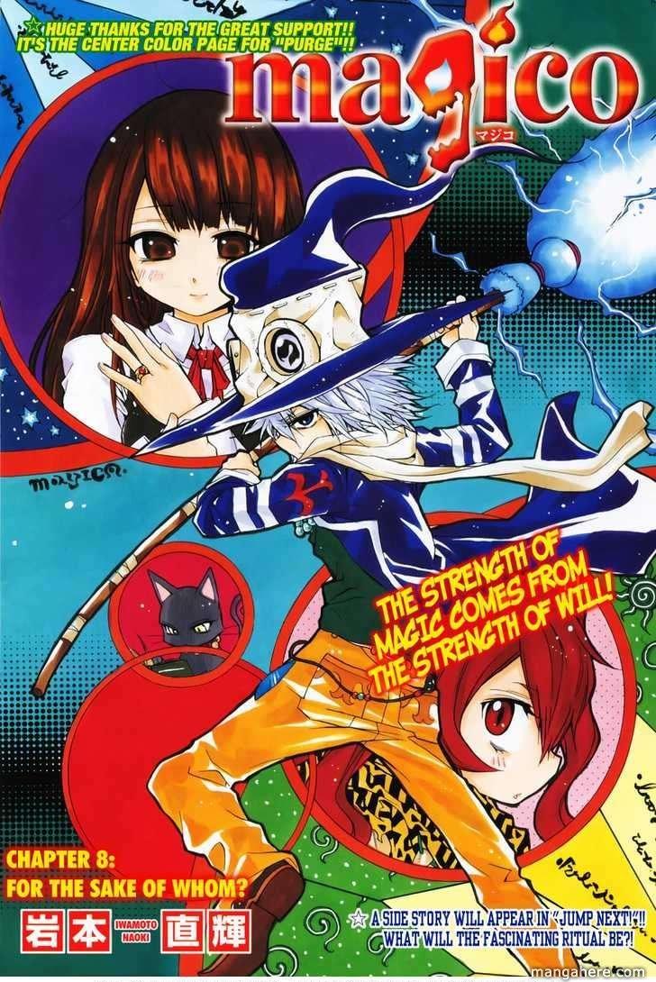 Magico (IWAMOTO Naoki) 8 Page 2