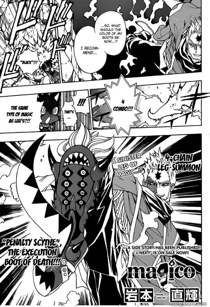 Magico (IWAMOTO Naoki) 9 Page 2