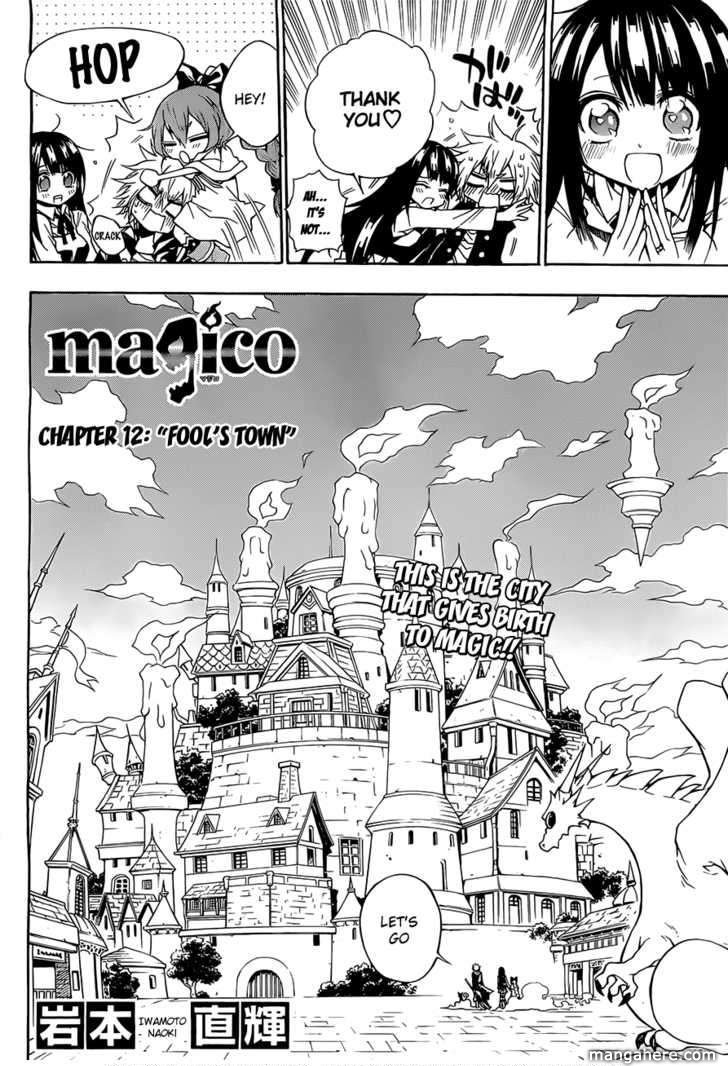 Magico (IWAMOTO Naoki) 12 Page 3