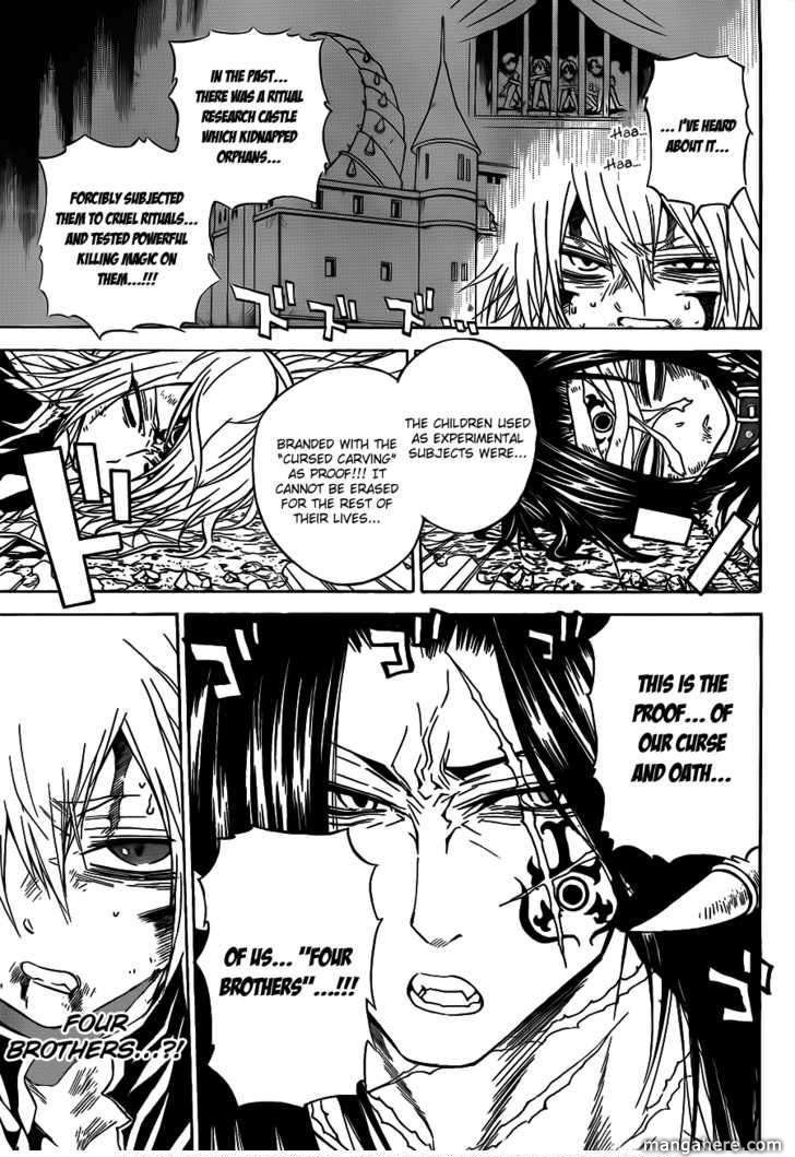 Magico (IWAMOTO Naoki) 21 Page 4