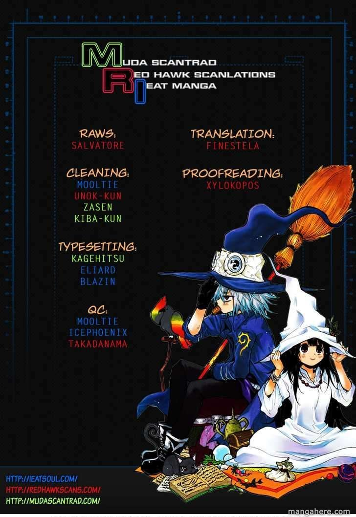 Magico (IWAMOTO Naoki) 22 Page 1