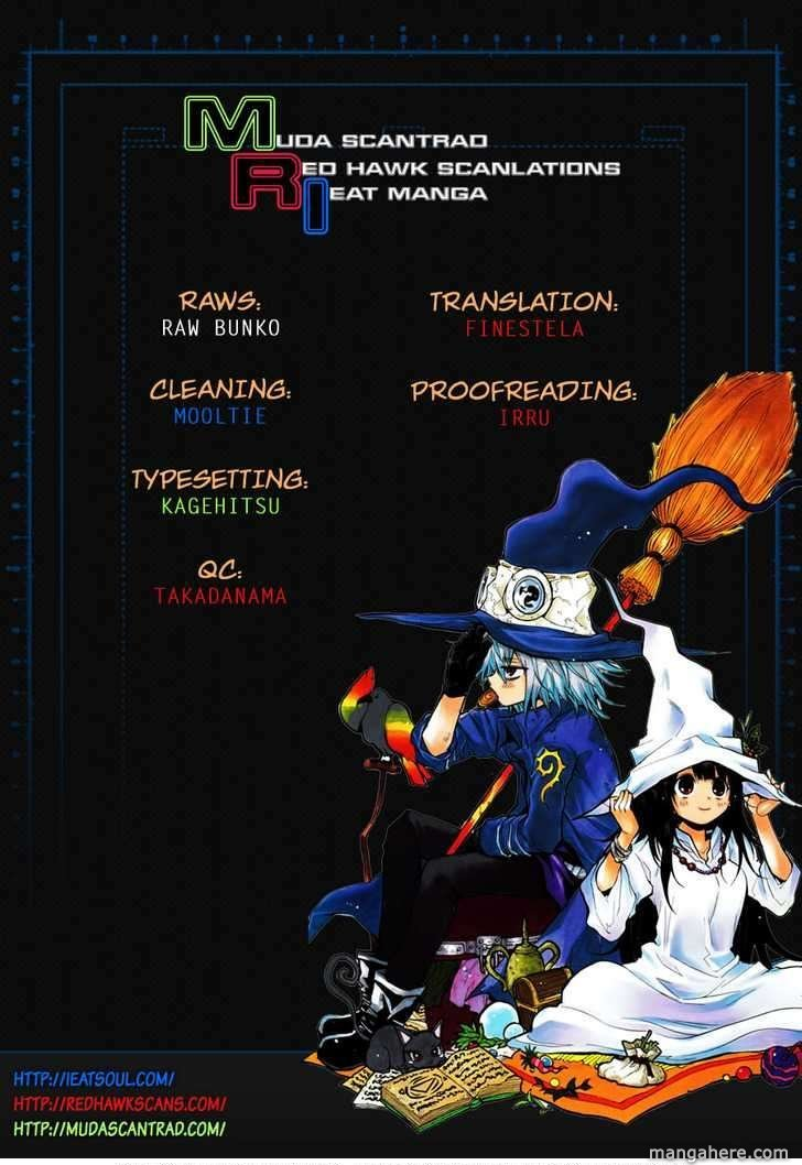 Magico (IWAMOTO Naoki) 22.5 Page 1
