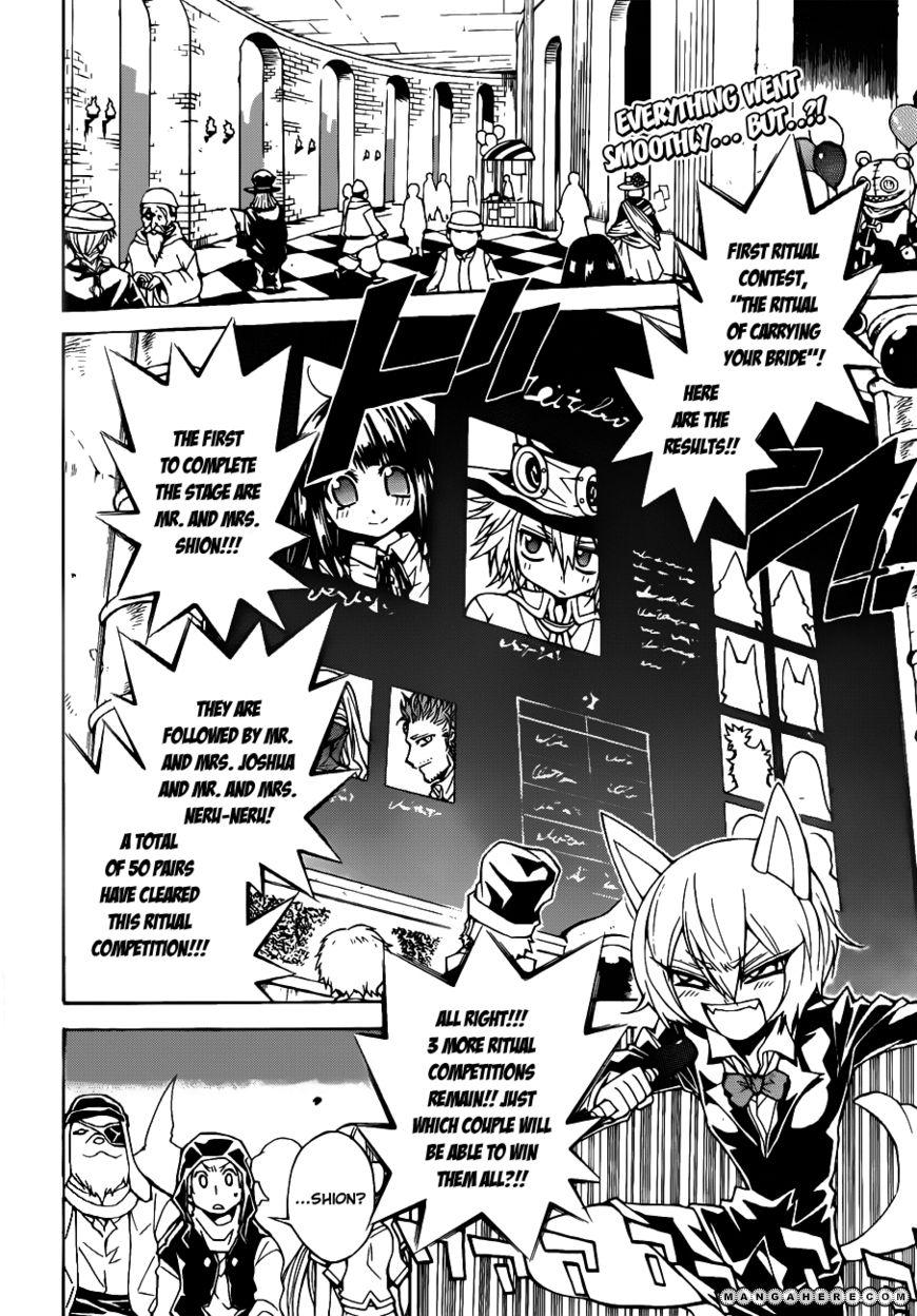 Magico (IWAMOTO Naoki) 26 Page 3