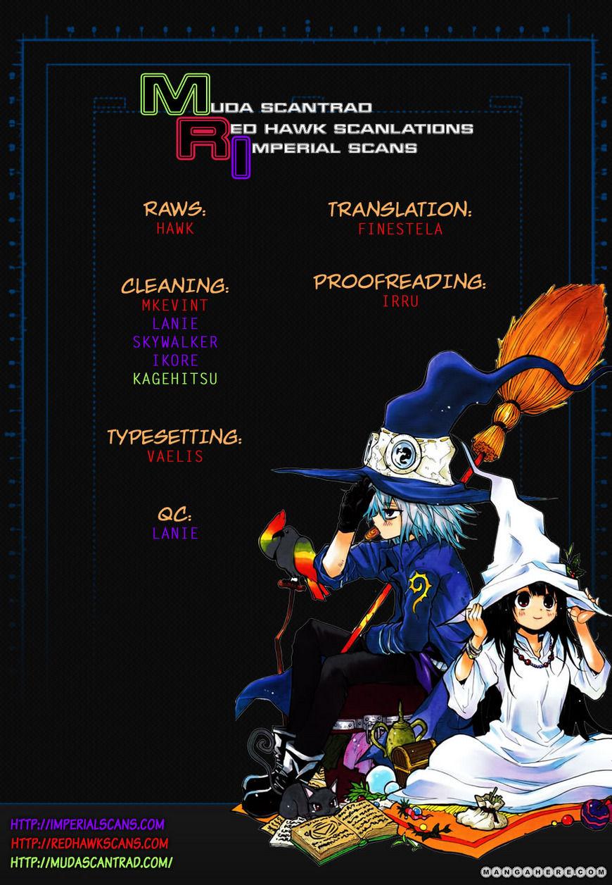 Magico (IWAMOTO Naoki) 32 Page 1
