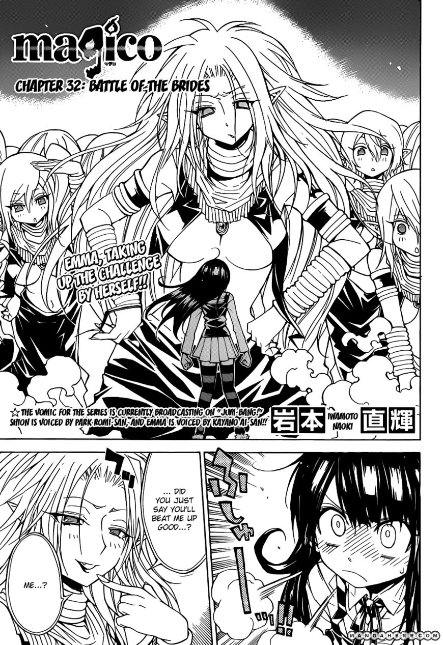 Magico (IWAMOTO Naoki) 32 Page 2