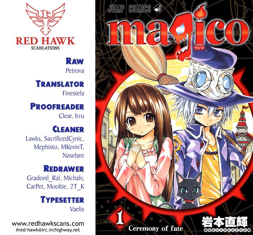 Magico (IWAMOTO Naoki) 52 Page 1