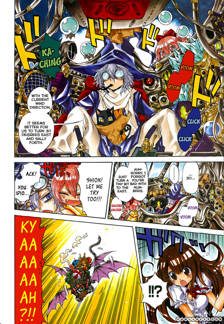 Magico (IWAMOTO Naoki) 52 Page 4