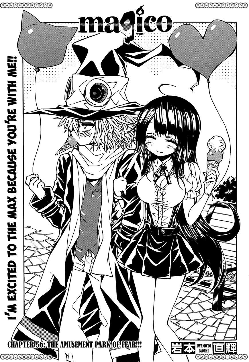 Magico (IWAMOTO Naoki) 56 Page 2