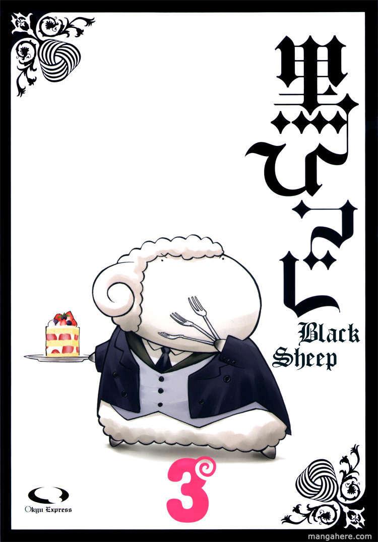 Kuroshitsuji dj - Black Sheep 3 Page 1