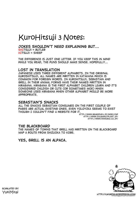 Kuroshitsuji dj - Black Sheep 3 Page 2