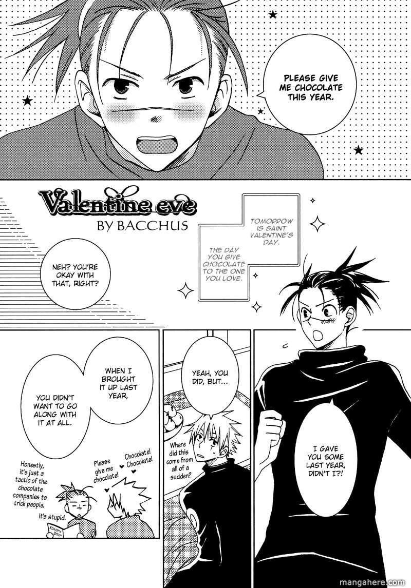 Naruto dj - Kakashi x Iruka 2 Page 1
