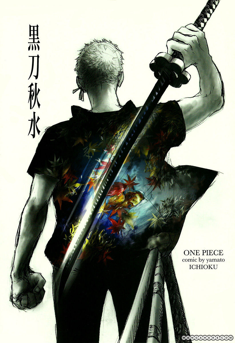 One Piece dj - Black Sword:Alternative Ending 1 Page 1