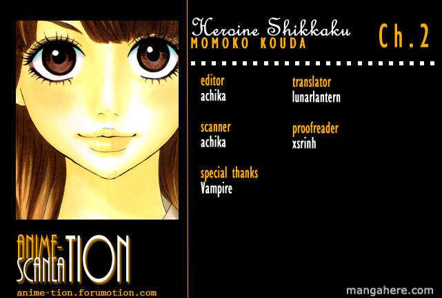 Heroine Shikkaku 2 Page 1