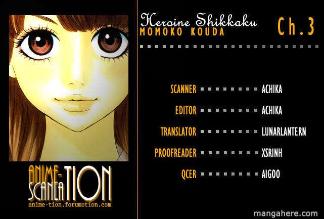 Heroine Shikkaku 3 Page 1