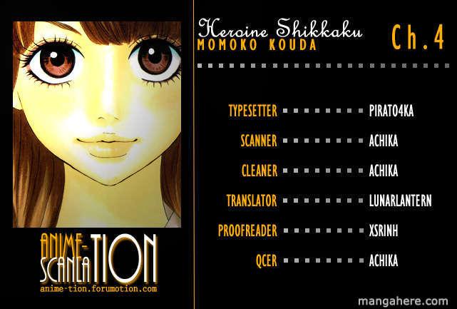 Heroine Shikkaku 4 Page 4