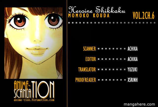Heroine Shikkaku 6 Page 2