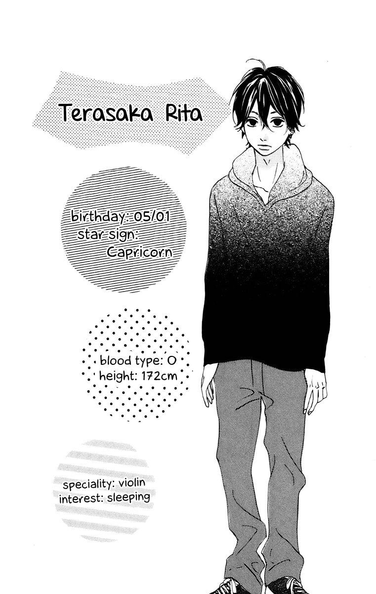Heroine Shikkaku 11 Page 2