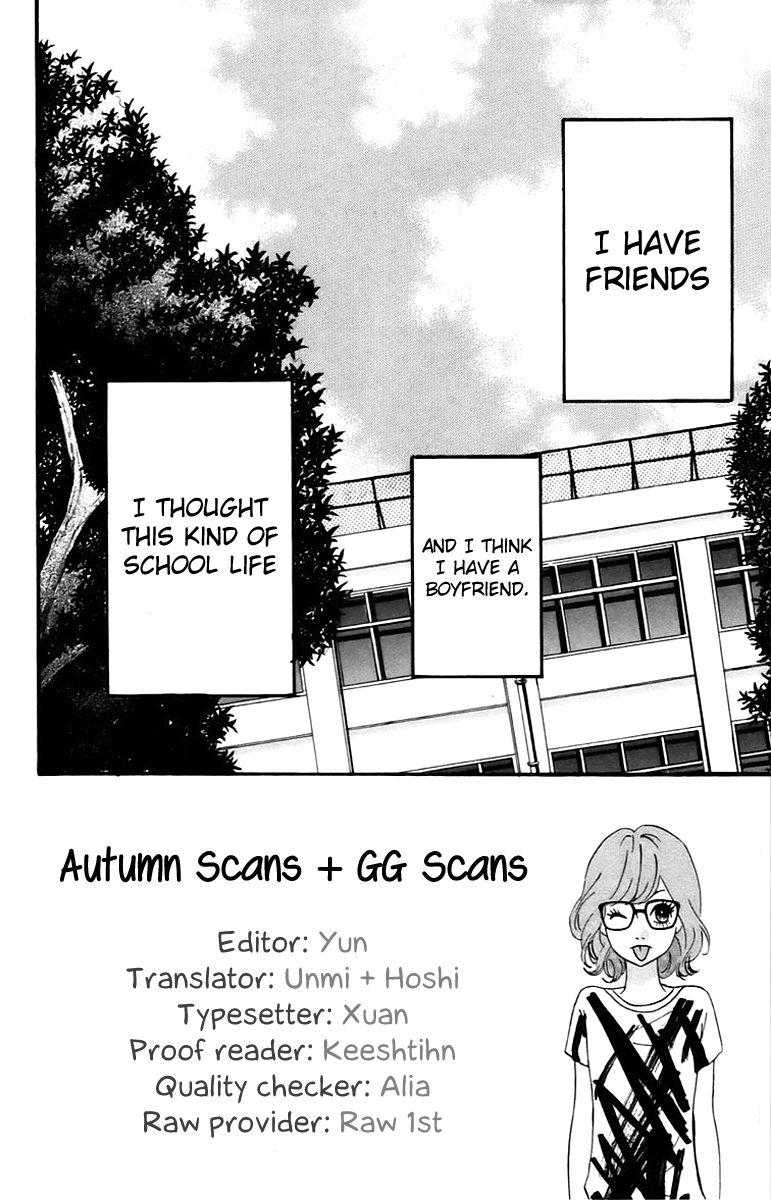 Heroine Shikkaku 14 Page 2