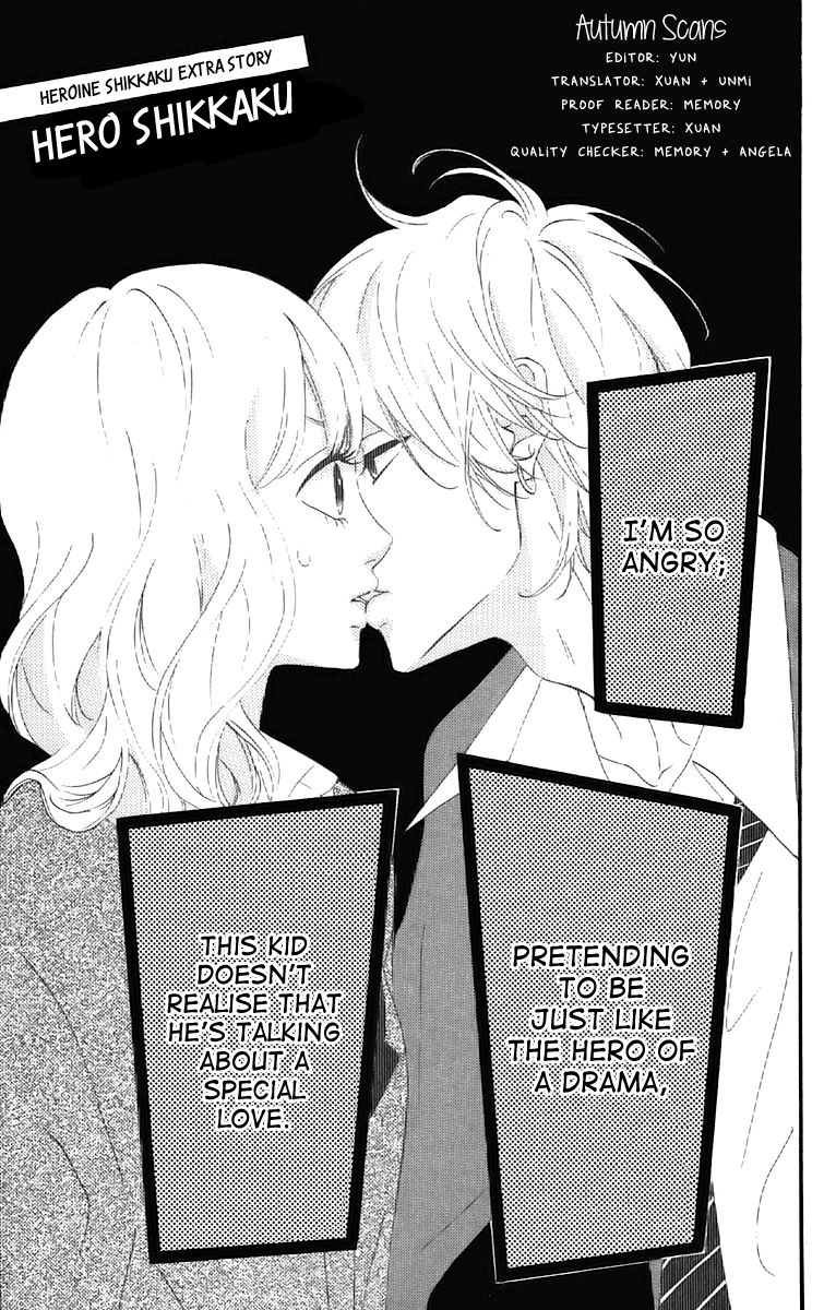 Heroine Shikkaku 16.5 Page 1