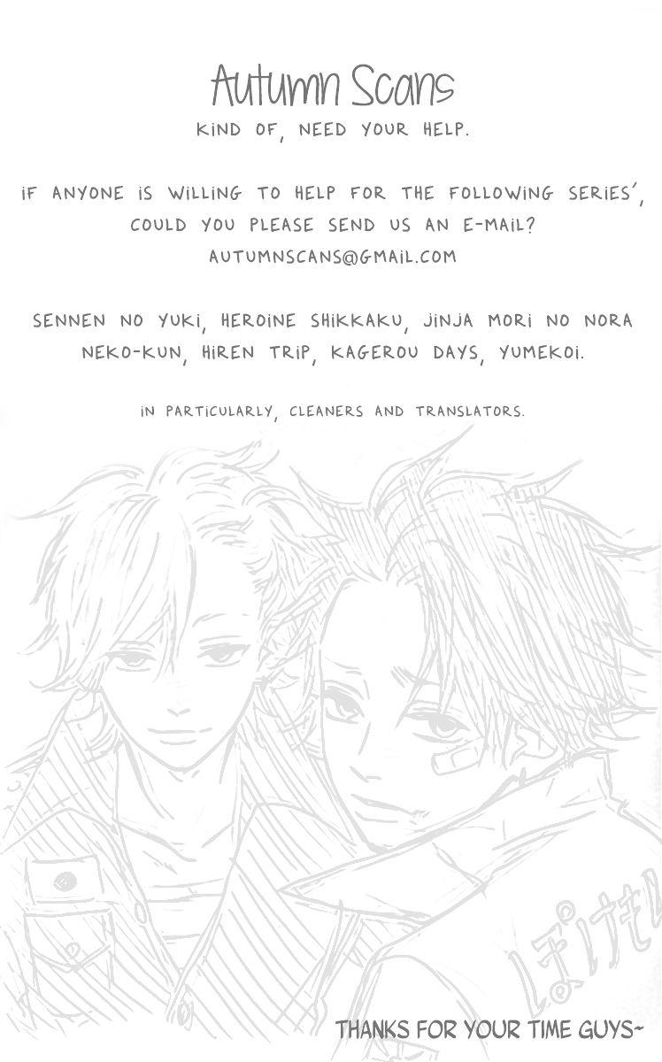Heroine Shikkaku 19 Page 2