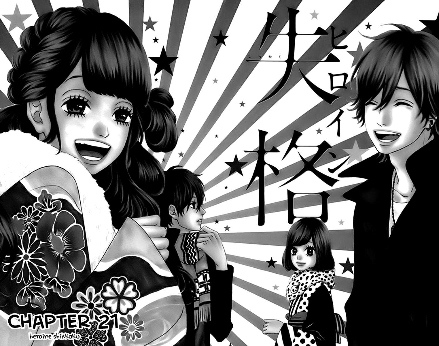 Heroine Shikkaku 21 Page 2