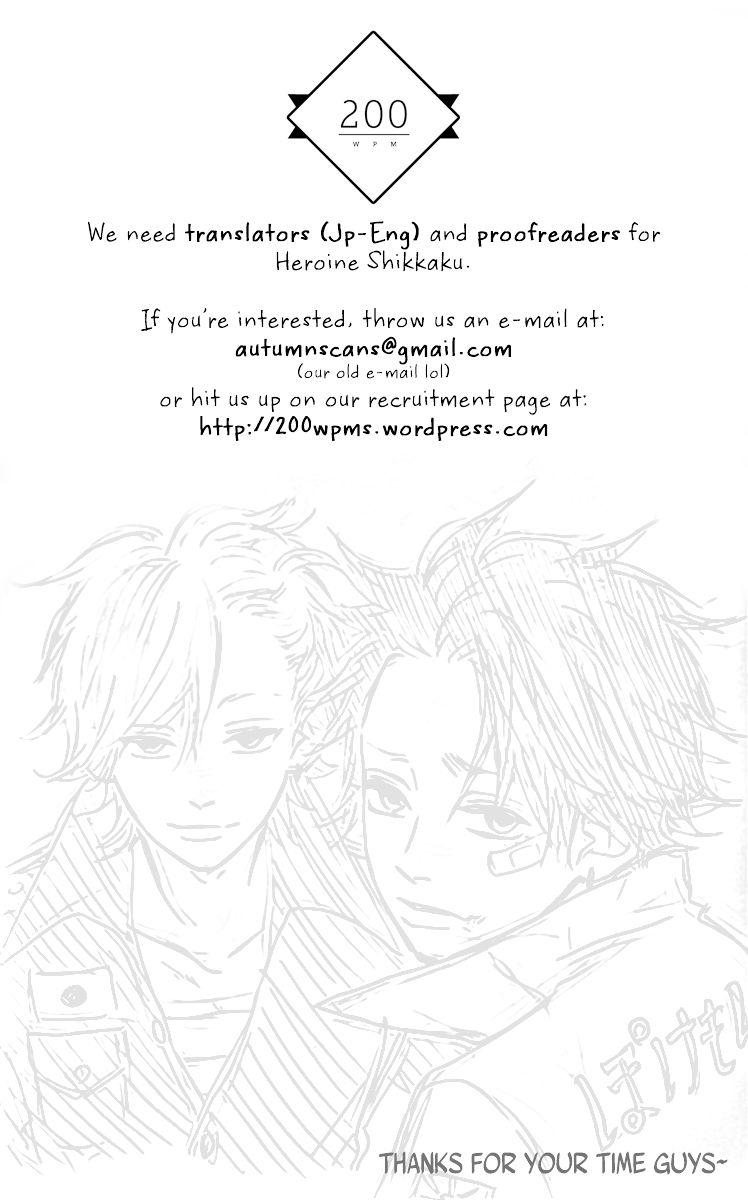 Heroine Shikkaku 26 Page 2