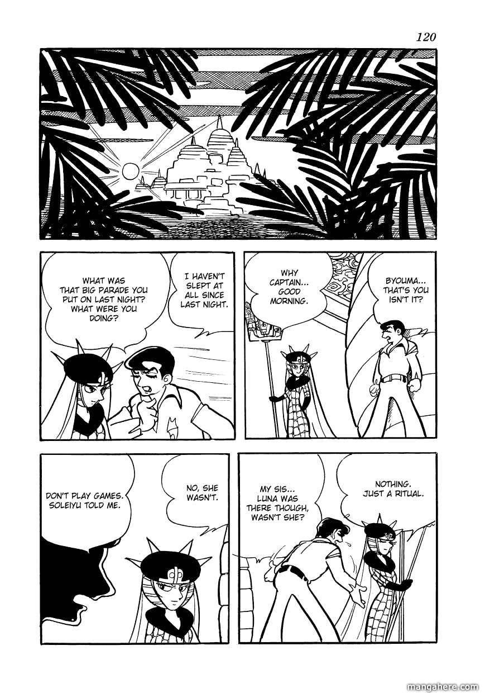 Angel no Oka 3 Page 2