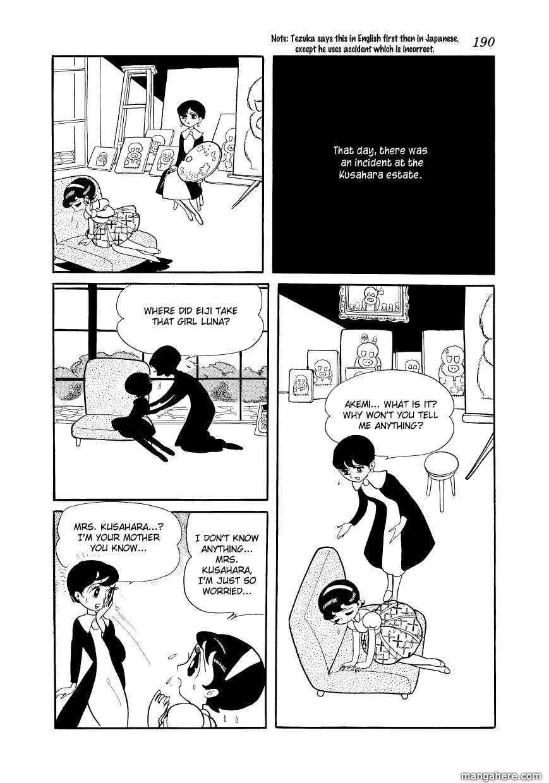 Angel no Oka 4 Page 2