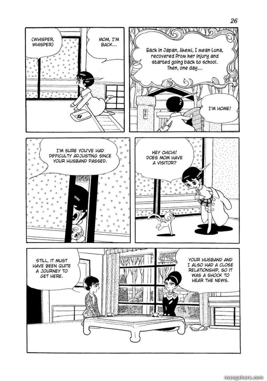 Angel no Oka 6 Page 2