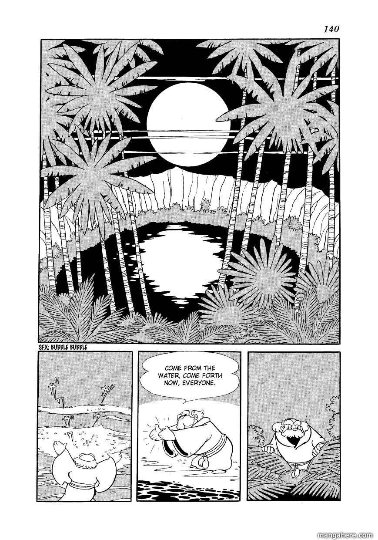 Angel no Oka 7 Page 2