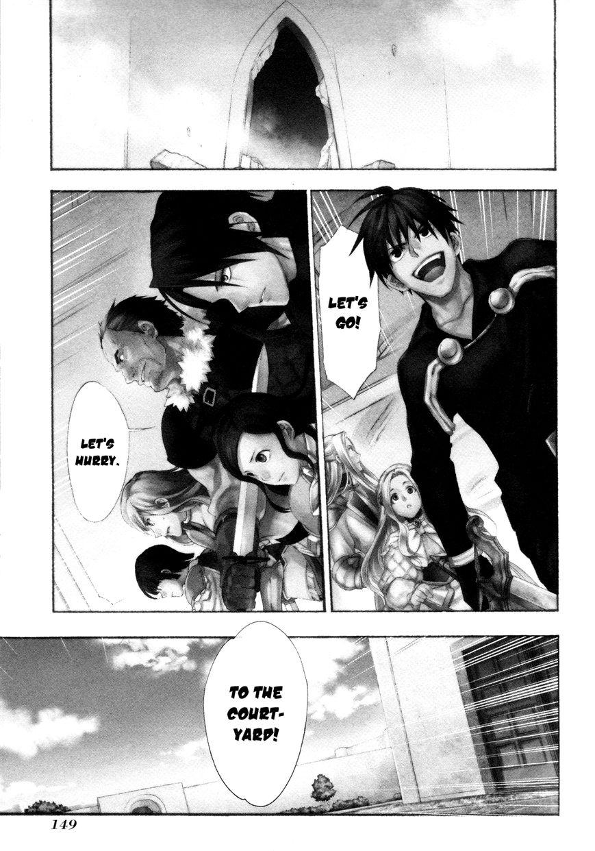 Rain 16 Page 2