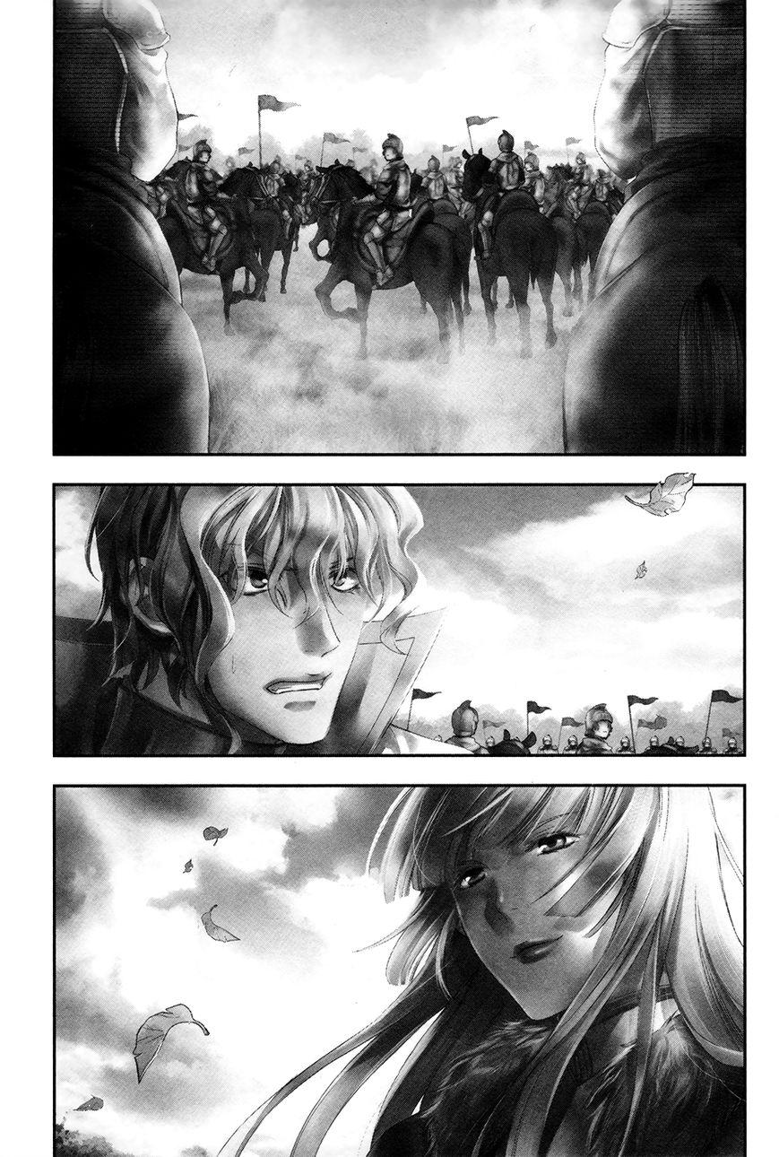 Rain 28 Page 2