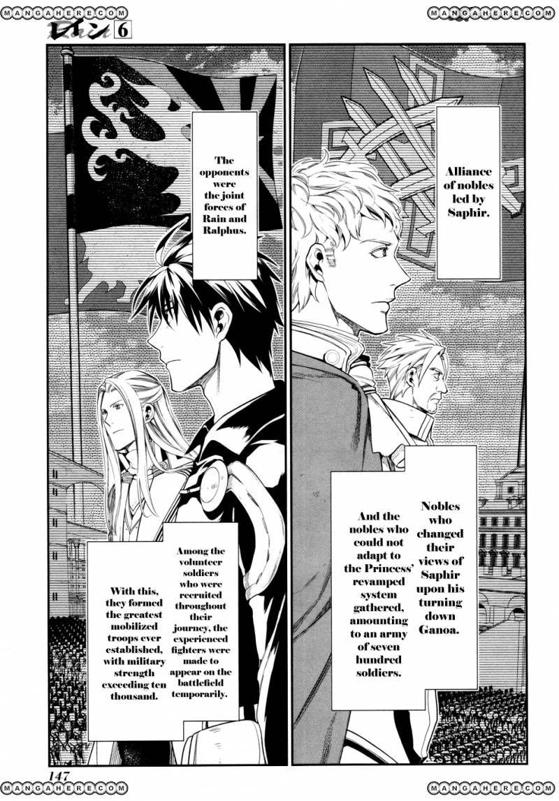 Rain 34 Page 2