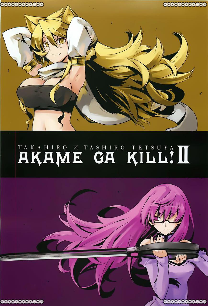 Akame ga Kiru! 5 Page 1