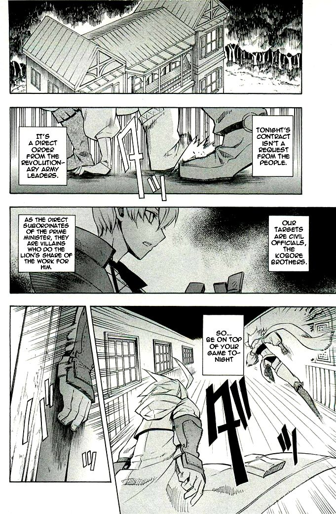 Akame ga Kiru! 10 Page 4