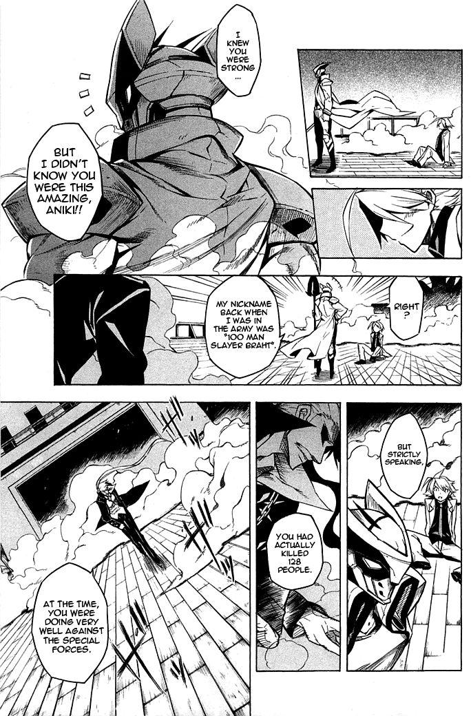 Akame ga Kiru! 13 Page 3