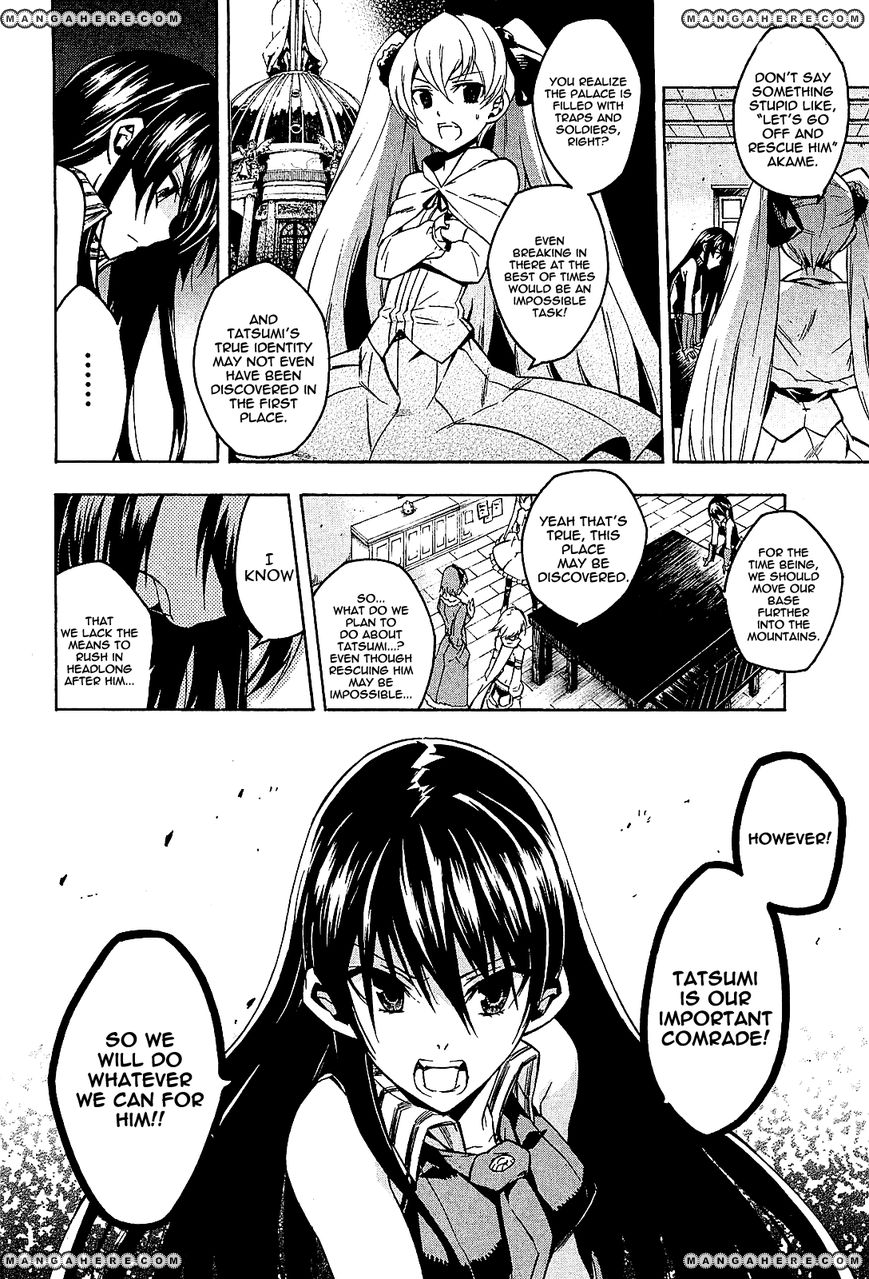 Akame ga Kiru! 17 Page 2