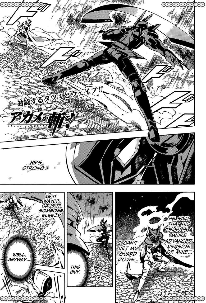 Akame ga Kiru! 19 Page 1