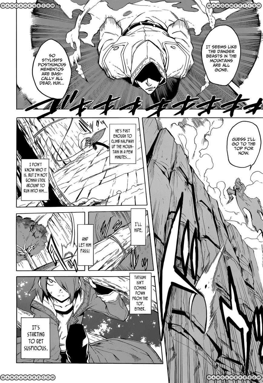 Akame ga Kiru! 26 Page 2