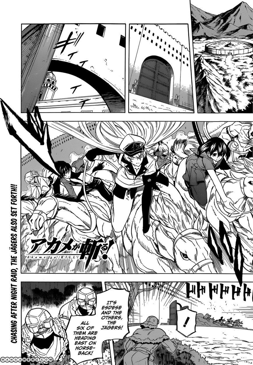 Akame ga Kiru! 29 Page 1