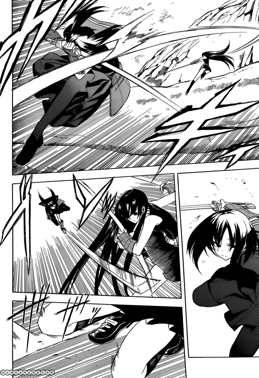 Akame ga Kiru! 30 Page 5