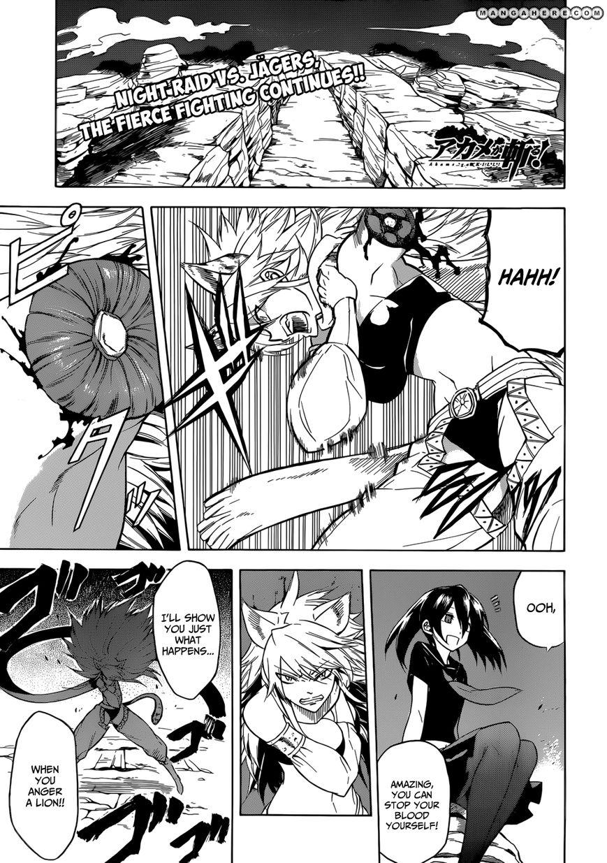 Akame ga Kiru! 31 Page 1