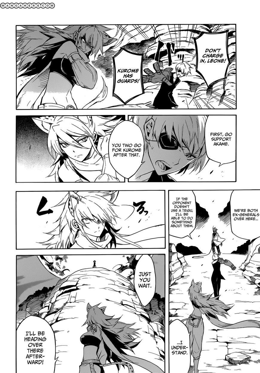 Akame ga Kiru! 31 Page 2