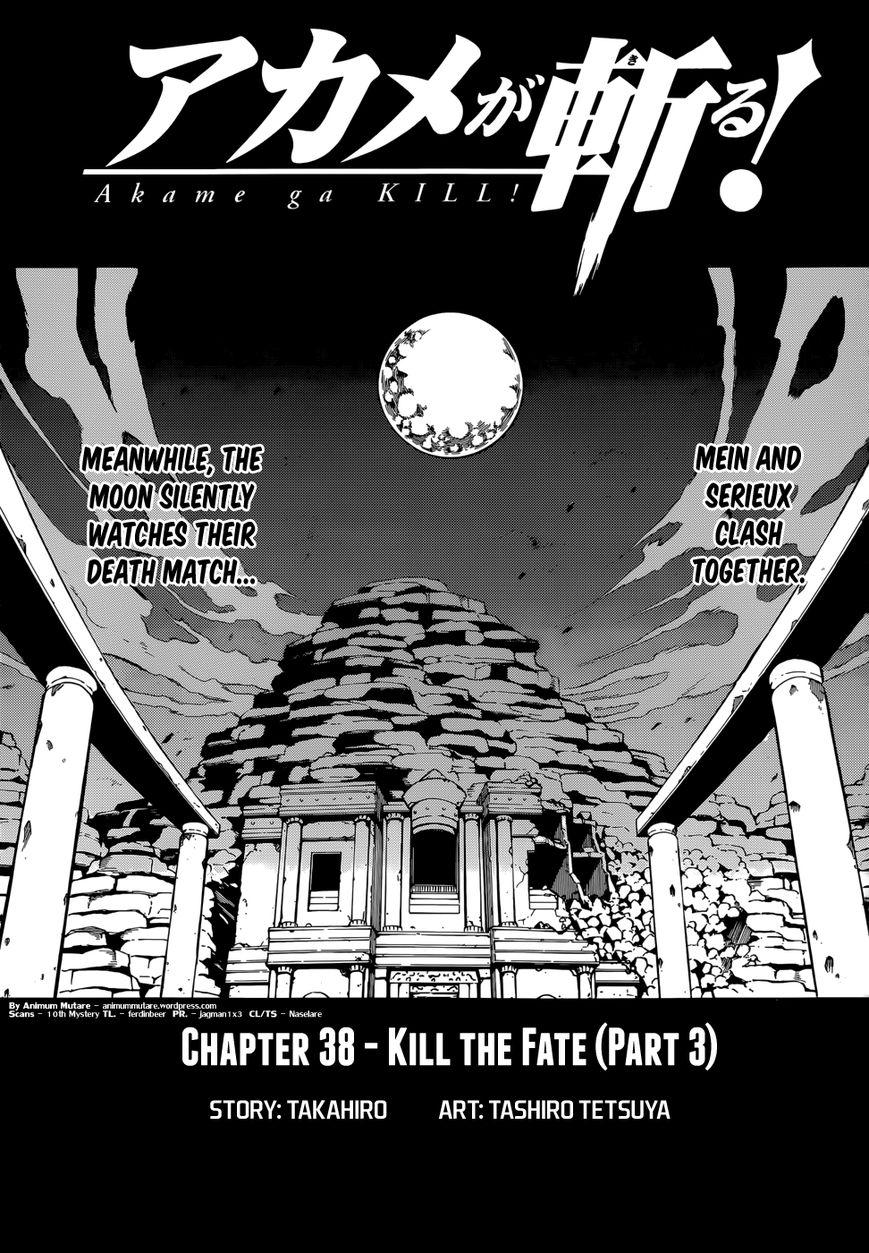 Akame ga Kiru! 38 Page 1
