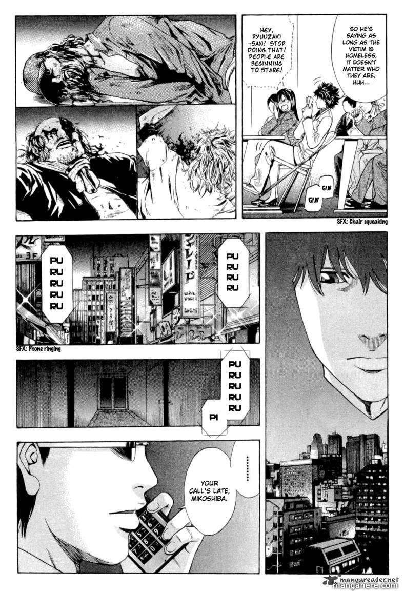 Ouroboros 9 Page 3