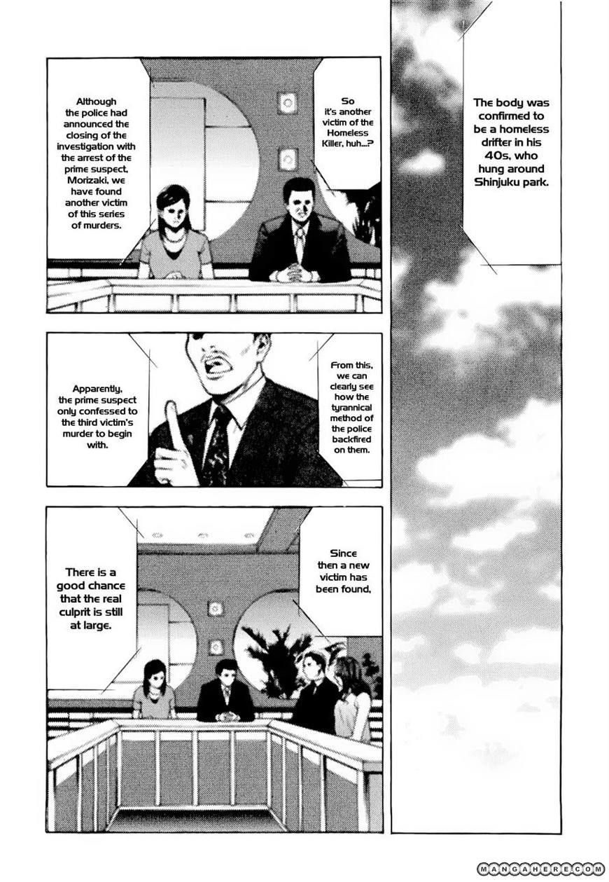 Ouroboros 15 Page 3